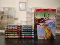 Kurozakuro คุโรซากุโระ 7 เล่มจบ