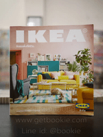 แคตตาล็อก IKEA 2018 จัดสรรพื้นที่ให้ชีวิต