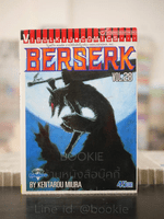 Berserk เล่ม 28