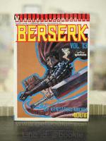 Berserk เล่ม 13