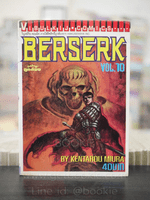 Berserk เล่ม 10