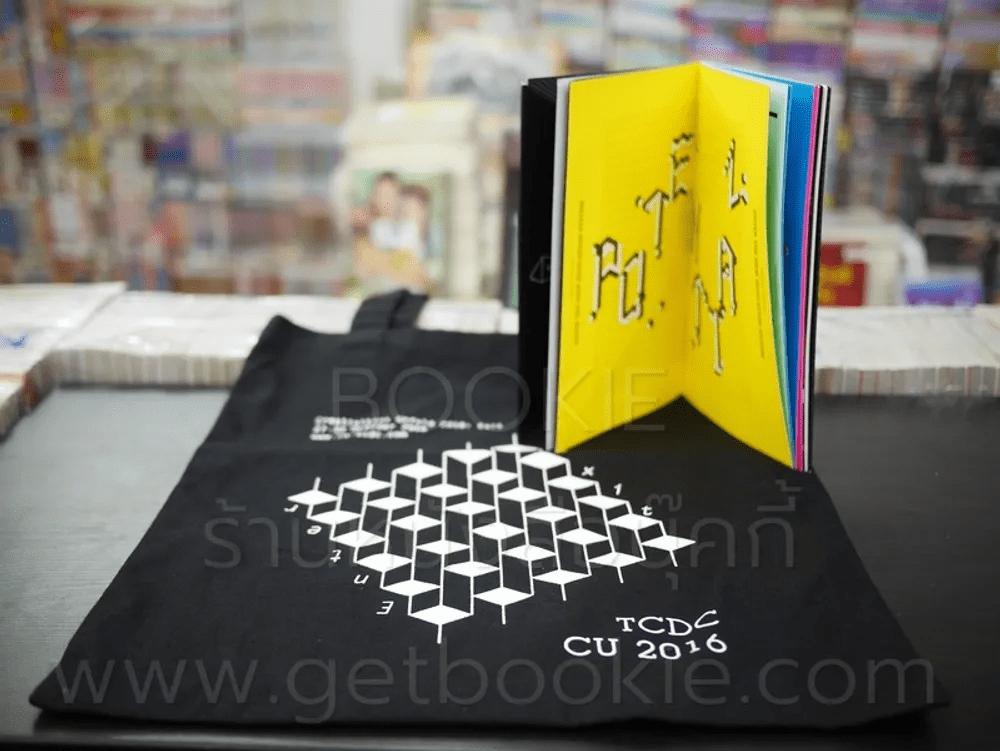 Creativities Unfold 2016 กระเป๋า + สูจิบัตร