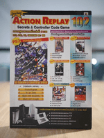 Action Replay 102