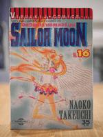 Sailor Moon เซเลอร์มูน อัศวินดาราเซลเลอร์มูน เล่ม 16