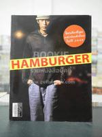 Hamburger ปีที่ 1 ฉบับที่ 9 ธ.ค. 2545 - เบิร์ด ธงไชย