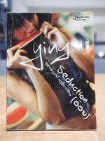 ying seduction จุฬาลักษณ์ กฤติยารัตน์ (อ่อย)