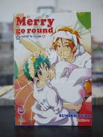 Merry go round เมอร์รี่ โก ราวนด์ (สภาพดี)