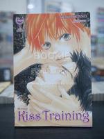 Kiss Training คิส เทรนนิ่ง