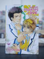 ปลายนิ้วลิขิตรัก Fingertips Love (สภาพดี)