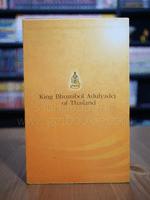 Boxset 3 เล่ม King Bhumibol Adulyadej of Thailand