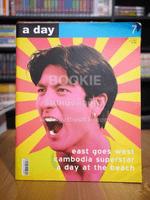 a day 7 ติ๊ก เจษฎาภรณ์