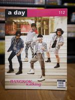 a day 112 Bangkok walking
