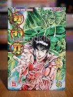 คุจากุ (ภาคกำเนิด) เล่ม 5
