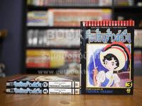 ริบบ้อนจ้าวอัศวิน 3 เล่มจบ (Osamu Tezuka)