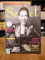 Secret ซีเคร็ต ฉบับที่ 116 กาละแมร์ พัชรศรี