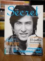 Secret ซีเคร็ต ฉบับที่ 5 ติ๊ก เจษฎาภรณ์ ผลดี