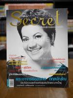 Secret ซีเคร็ต ฉบับที่ 19 แหม่ สุริวิภา