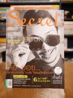 Secret ซีเคร็ต ฉบับที่ 132 โจอี้ บอย