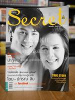 Secret ซีเคร็ต ฉบับที่ 99 โดม  ปกรณ์ลัมกับแม่