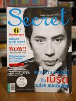 Secret ซีเคร็ต ฉบับที่ 145 เบิร์ด ธงไชย
