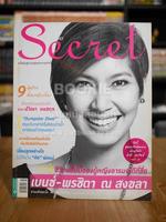 Secret ซีเคร็ต ฉบับที่ 71 เบนซ์ พรชิตา ณ สงขลา