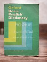 Oxford Basic English Dictionary พจนานุกรมเบื้องต้น อังกฤษ - ไทย