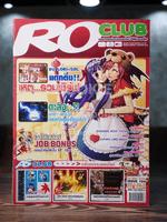 Ro Clue แร็กนาร็อคออนไลน์ ฉบับที่ 124 May 2006