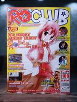 Ro Clue แร็กนาร็อคออนไลน์ ฉบับที่ 109 January 2006