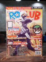 Ro Clue แร็กนาร็อคออนไลน์ ฉบับที่ 79 June 2005