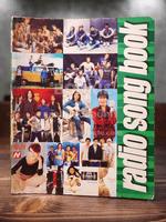 Radio Song Book เรดิโอซองบุ๊ค