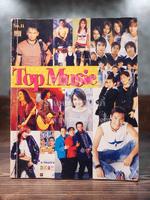 Top Music No.11 ท้อป มิวสิค