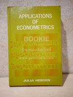 Applications of Econometrics