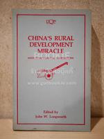 China's Rural Development Miracle