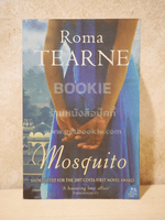 Mosquito - Roma Tearne