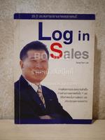Log in Sales - Sung-Hun Lee