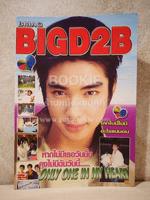 BMAG BIGD2B