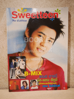 Sweetteen Re-Edition D2B