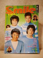 Smile Magazine No.77 October 2003 D2B