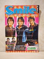 Smile Magazine No.78 December 2003 D2B