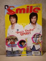 Smile Magazine No.87 September 2004 D2B