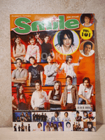 Smile Gang Magazine Vol.101 D2B