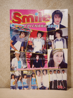 Smile Calendar 2005 D2B