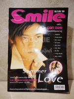 Smile Magazine No.82 April 2004 D2B