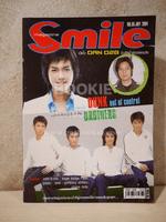 Smile Magazine No.85 July 2004 D2B