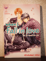 When I Fall in Love (สภาพดี)