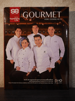 Gourmet Home Cooking No.12