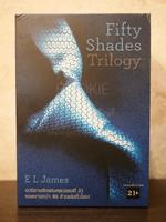Box set Fifty Shades of Grey ฟิฟตี้ เชดส์ 3 เล่มจบ (พิมพ์ครั้งแรก) ✦