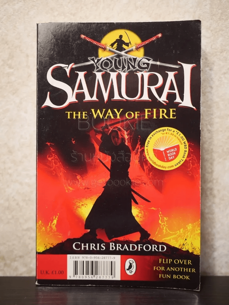 Young Samurai The Way of Fire