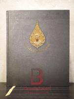หนังสือญาณสัมปันนธัมมานุสรณ์ (หนังสืออนุสรณ์พระราชทานเพลิงศพหลวงตามหาบัว) •