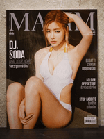 Maxim Thailand No.138 June 2016 D.J.Soda